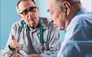 Суть и методы гормональной терапии при раке предстательной железы