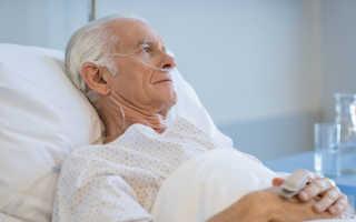 Четвертая стадия рака предстательной железы: методы, позволяющие продлить жизнь.