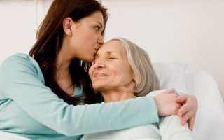Четвертая стадия рака легких: симптомы, лечение